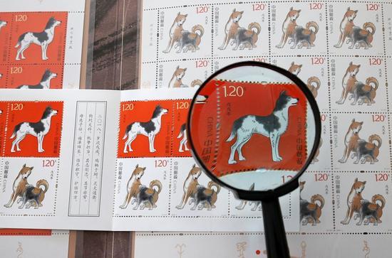 狗年邮票5日减量发行 大版张期货价炒到220元邮票