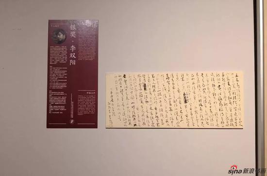 李双阳(江苏)