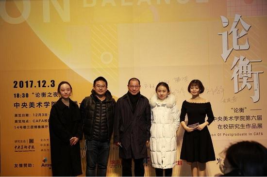 中央美术学院研究生院常务副院长陈琦(中)和中央美术学院团委副书记黄可一(左二)出席开幕式