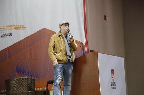 广州美术学院雕塑系副主任陈克作主题发言
