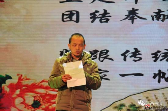 优秀学员代表张博玉发言
