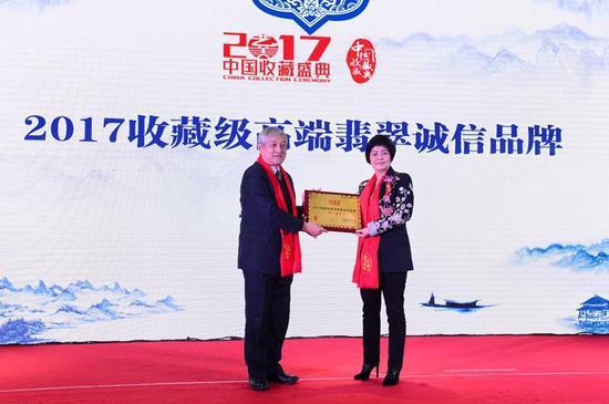 杨东琼女士与颁奖嘉宾合影
