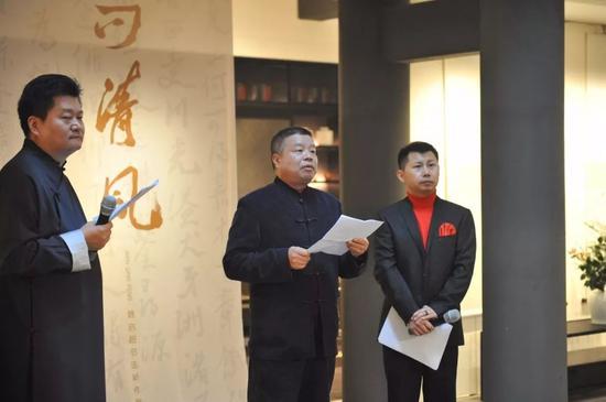 中国金融书法家协会一、二届主席张铜彦致辞
