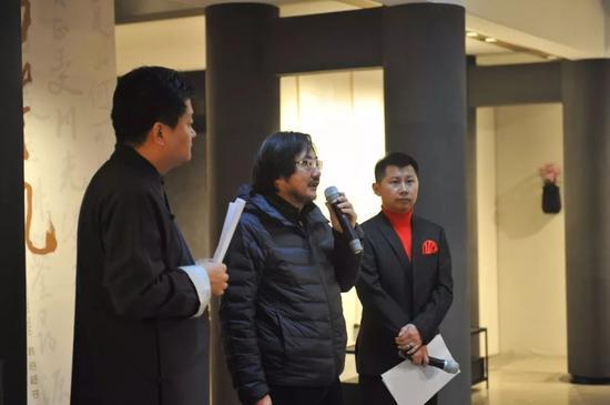 中国书法家协会学术委员会委员马啸致辞