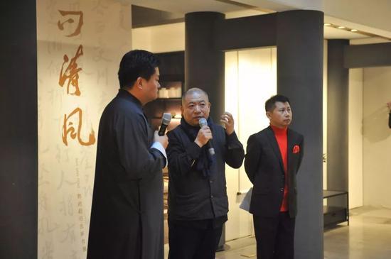 荣宝斋《艺术品》杂志主编王登科致辞