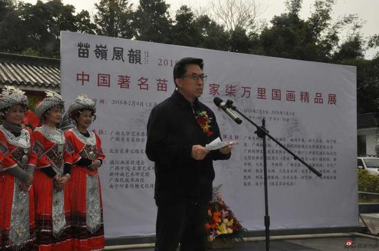 广西文联党组书记、主席洪波致辞
