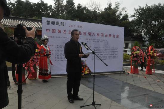 广西文联副主席黄云龙主持开幕仪式