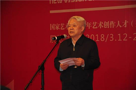 国家艺术基金理事会理事长蔡武先生开幕致辞