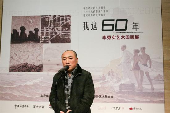 中国国家画院常务副院长卢禹舜