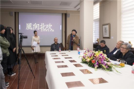 河北中国画研究会主席、河北美术家协会副主席、理论委员会主任、河北省政协常委汉风先生致辞