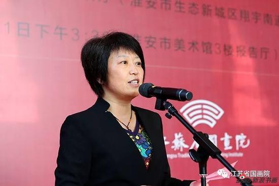 淮安市人民政府副市长王红红讲话