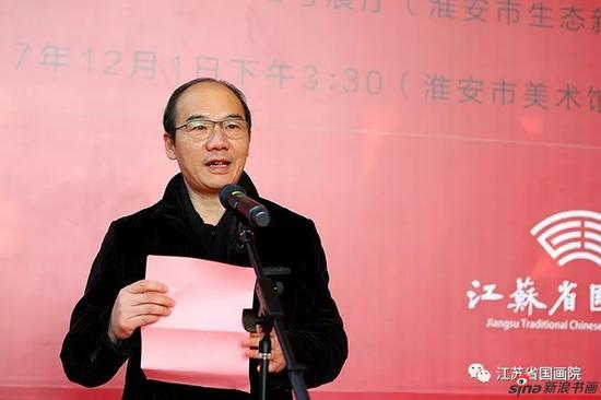 江苏国画院常务副院长、书记刘云讲话
