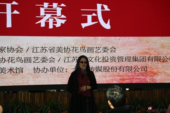 江苏省国画院副院长、省美协花鸟画艺委会主任喻慧致辞