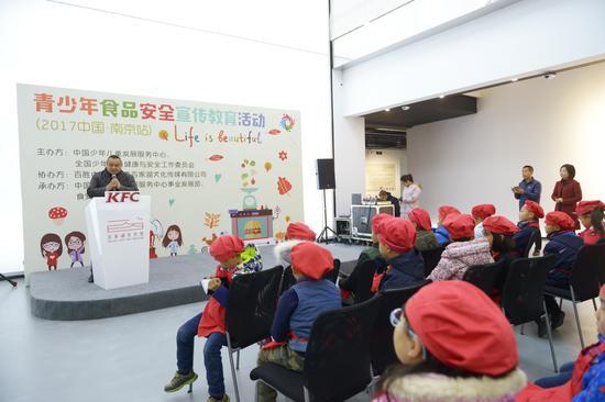 """""""2017中国·南京站青少年食品安全宣传教育3D艺术展""""在南京百家湖美术馆举行"""