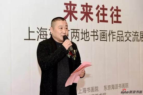 上海书画院执行院长丁一鸣先生致辞