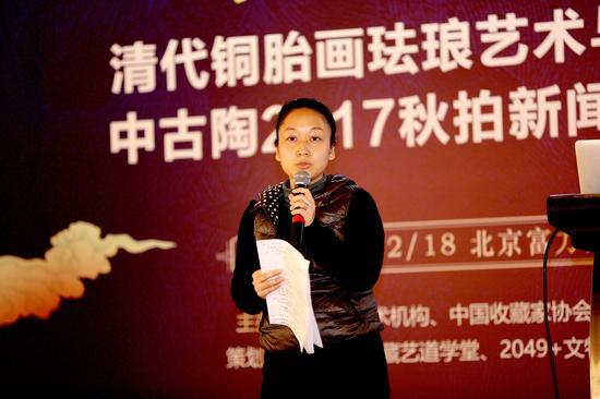 广东省博物馆副研究馆员、中山大学历史系中国近现代史博士丁蕾发言