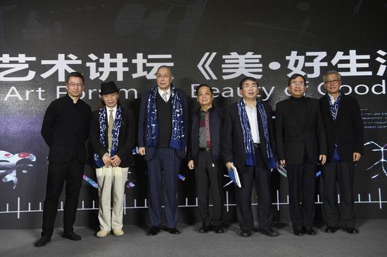 嘉宾在2017韩美林艺术讲坛合影
