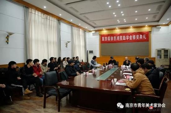 """第四届""""徐悲鸿奖""""助学金颁奖仪式在南京艺术学院美术学院举行"""