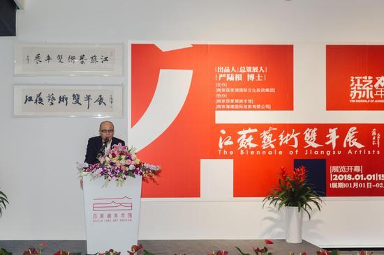 百家湖国际文化投资集团董事长秦俭在开幕式上发表讲话
