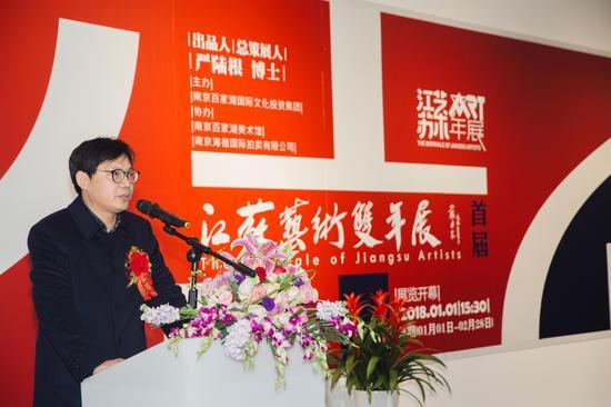 首届江苏艺术双年展元旦开幕,江苏省书法家协会副主席、秘书长王卫军致开幕辞
