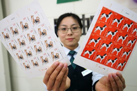 《戊戌年》生肖邮票周五开售 邮迷提前10天排队戊戌年