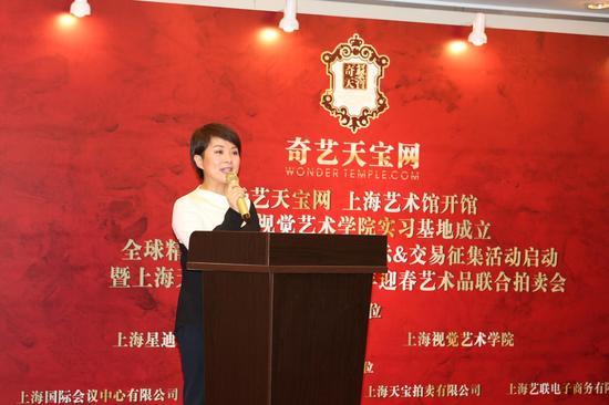 十九大代表、上海电视台新闻主播印海蓉主持开馆典礼