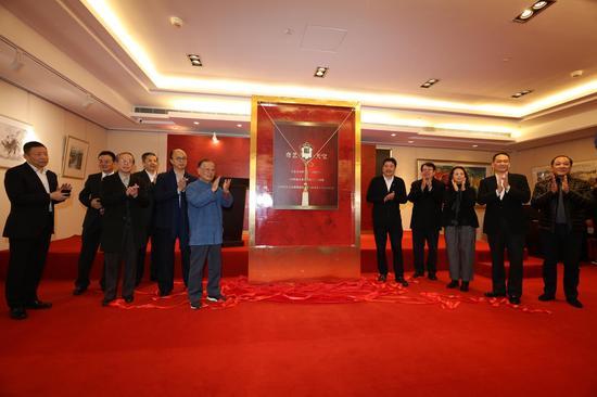 十一届全国人大常委、十二届上海市人大常委会主任龚学平等领导嘉宾为奇艺天宝网上海艺术馆和上海视觉艺术学院实习基地成立揭幕---------------