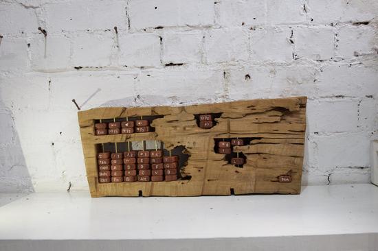 《流逝的年代系列》 陈浪华 材质:木、铜+58x38x32cm (4)