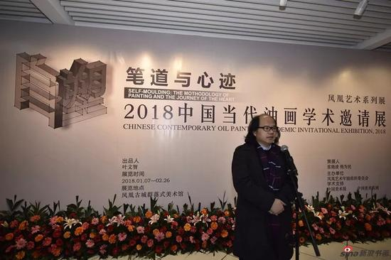 中国国家画院副院长张晓凌致辞