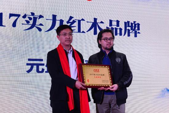 刘岩松先生与颁奖嘉宾合影