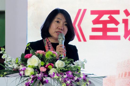 吉林东北亚出版传媒集团有限公司副总经理孙亚飞致辞