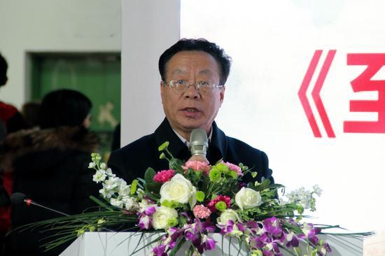 吉林省新闻出版广电局副局长姚玉和