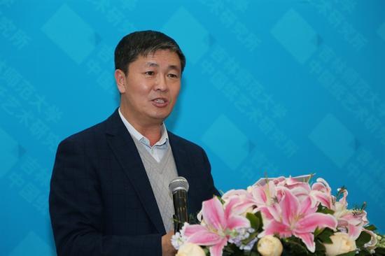 吉林师范大学校长杨景海致辞