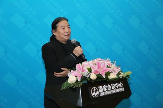 中央美术学院教授张国龙先生致辞