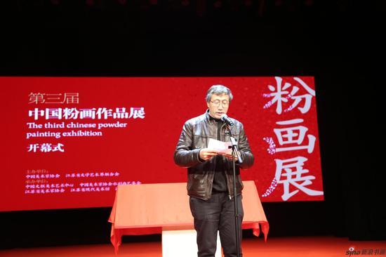 中国美术家协会水彩艺委会副主任 李晓林致辞