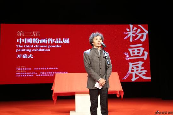 中国美术家协会水彩画艺委会委员、江苏省美术家协会副主席 陆庆龙致辞