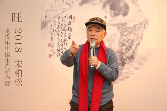 著名美术评论家 郑竹三 先生致辞