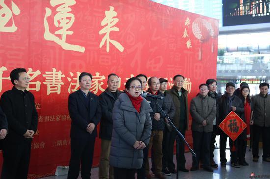 中国书协副主席、江苏省书协主席 孙晓云致辞