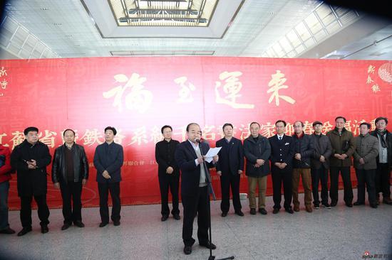 江苏省文学艺术界联合会书记处书记 王建致辞