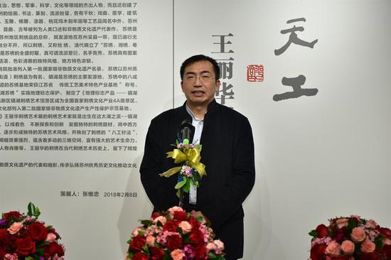 北京苏州企业商会会长赵民先生致辞