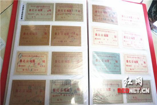 """徐芦萌收藏的""""文革""""时期师生串联车票。"""
