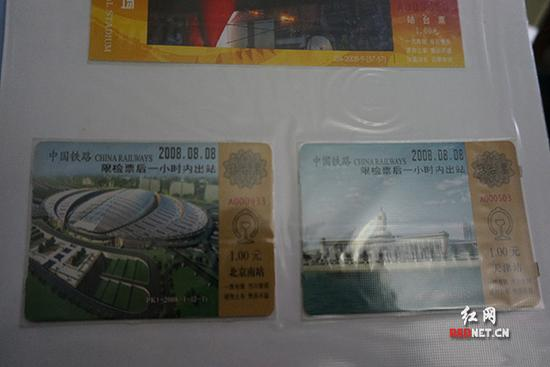 徐芦萌收藏的北京奥运会开幕当天的北京南站站台票。