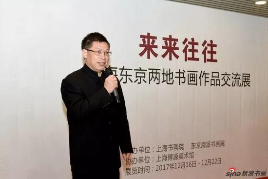 上海市文联专职副主席沈文忠致辞