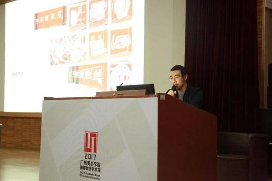 """2010""""曾竹韶奖""""获得者广州美术学院  2010届学生占研发言"""