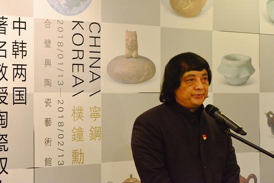 中国景德镇陶瓷大学校长宁教授讲话