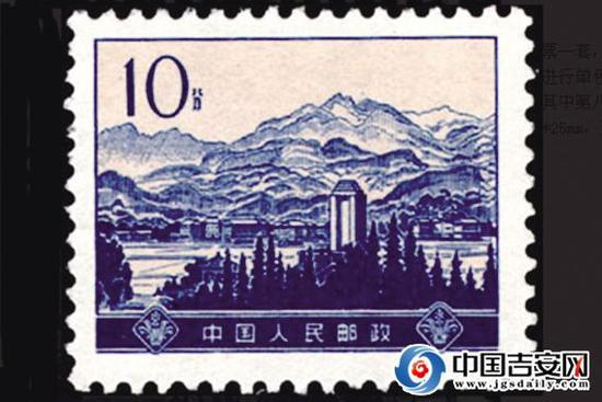 """▲1974年4月1日,发行了编号为""""普16""""的《革命圣地图案(第四版)普通邮票》一套,全套14枚。其中第8枚是""""革命摇篮——井冈山茨坪""""。"""
