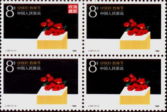 邮票收藏可以以邮养邮