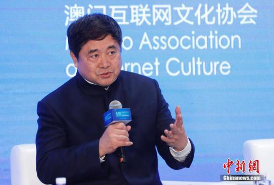 第四届世界互联网大会举行海峡两岸暨香港、澳门互联网发展论坛