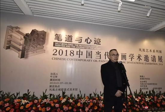 湖南省文联副主席、湖南省画院院长刘云致辞