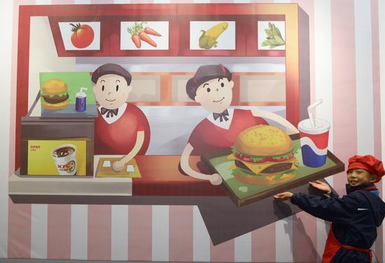 小朋友与现场3D艺术画互动